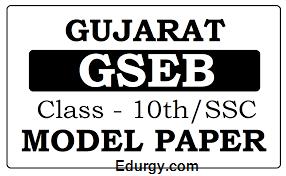 GSEB Std 10 Model Paper 2021
