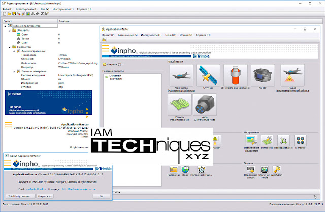 Trimble Inpho Photogrammetry v8.0.1 x64