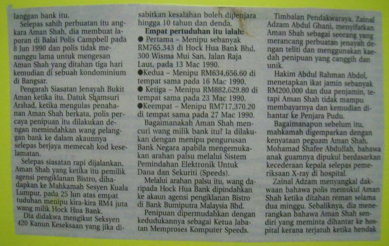 Vps trading forex murah