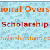 National Overseas Scholarship 2017 Passage Grant for SC 100 Students Scholarship Scheme