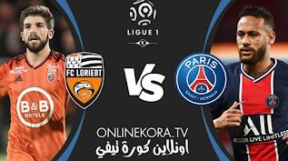 مشاهدة مباراة باريس سان جيرمان ولوريان    بث مباشر اليوم 16-12-2020 في الدوري الفرنسي