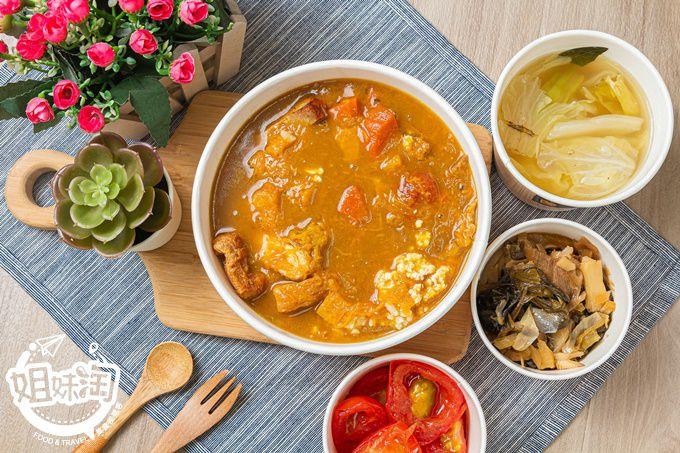 天然南瓜咖哩順口又甘甜,滷筍干和梅干扣肉味道100%相似,皆為蛋奶素的日式蔬食餐廳!-天裔素食