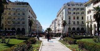 Θεσσαλονίκη: Άφησε τη Ferrari στο λάθος σημείο – Οι φωτογραφίες που είδε στο διαδίκτυο