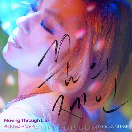 Flash Flood Darlings – Moving Through Life OST