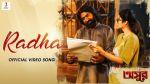 Radha Song Lyrics ASUR  Iman & Shovan