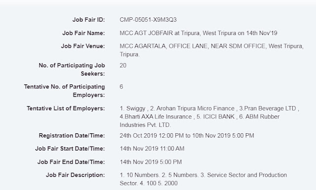 MCC Job Fair 2019, MCC Job Fair Tripura, Tripura Job Fair, Agartala Job Fair, MCC Agartala Job Fair, Agartala Job Fair 2018, MCC 2020, MCC Job Fair in Hindi, Details of MCC Job fair in hindi, MCC job fair, Agartala Job Fair 2019, Agartala job fair details