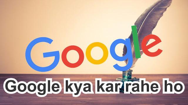 google kya kar rahe ho