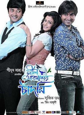 Neel Akasher Chandni 2009 Bengali 720p HDTV 1.1GB