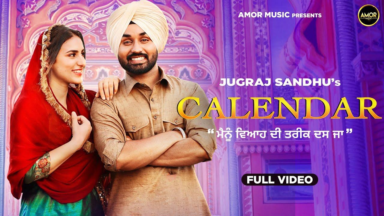 Calender Lyrics Jugraj Sandhu | Punjabi Song Lyrics