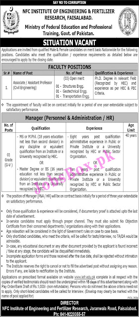 Ministry of Federal Education Islamabad Jobs 2021 MOFEPT
