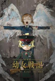 """la película de """"Youjo Senki"""""""