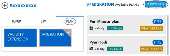 BSNL Online Recharge Prepaid Plans
