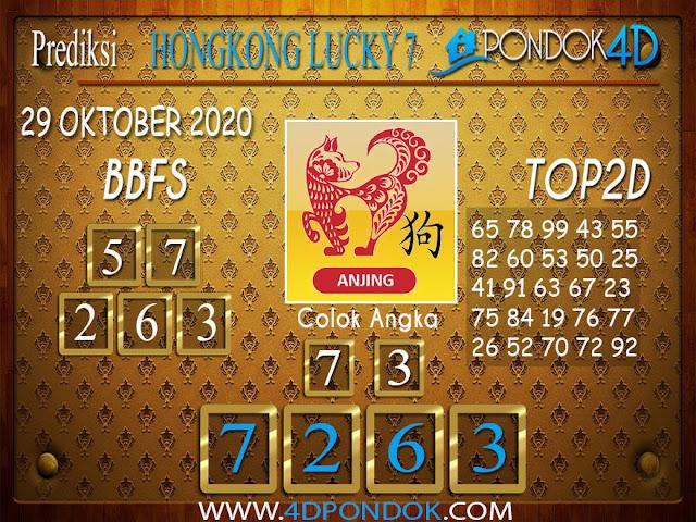 Prediksi Togel HONGKONG LUCKY 7 PONDOK4D 29 OKTOBER 2020
