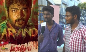 Darling 2 Movie Public Expectation