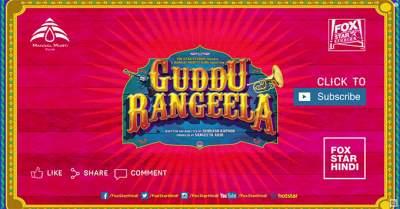 Guddu Rangeela 2015 Hindi 480p Full Movies Free Download BluRay