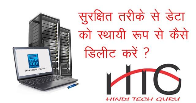 computer duniya hindi tech guru autos post