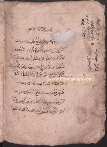 Teks Tata Bahasa Arab yang diterjemah dalam bahasa Melayu menggunakan aksara Jawi. MS Koleksi Museum Aceh Cod. 07.518