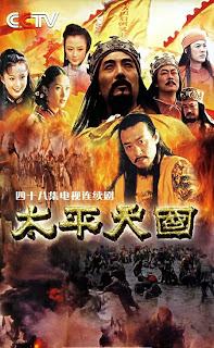 Xem Phim Thái Bình Thiên Quốc