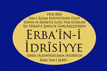 Esma-i Erbain-i İdrisiyye 4. İsmi Şerif Duası Okunuşu, Anlamı ve Fazileti