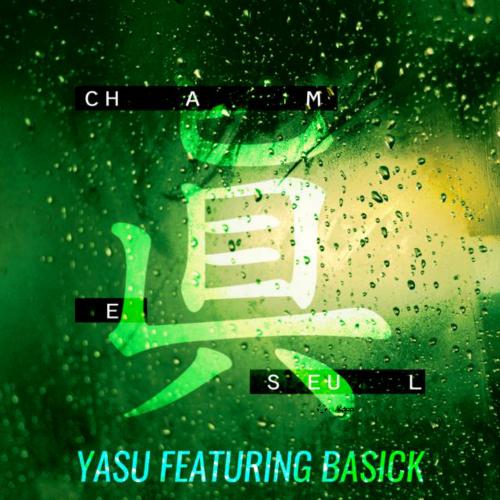 [Single] Yasu – 참이슬