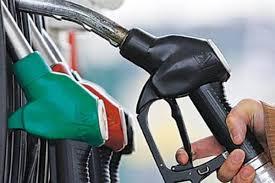 Petrol diesel Price in Pincode Type 2020