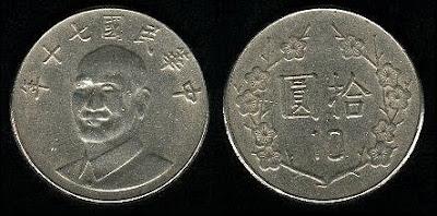 Taiwan 10 Yuan (1981-1993)