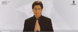 शाहरुख खान ने की लोगों से अपील - क्योकि हम देश से है और देश हमसे