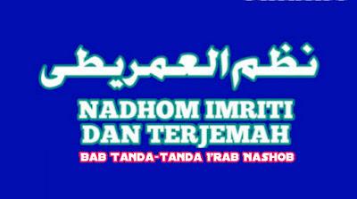 Imriti dan Terjemah Bab Tanda Nashob