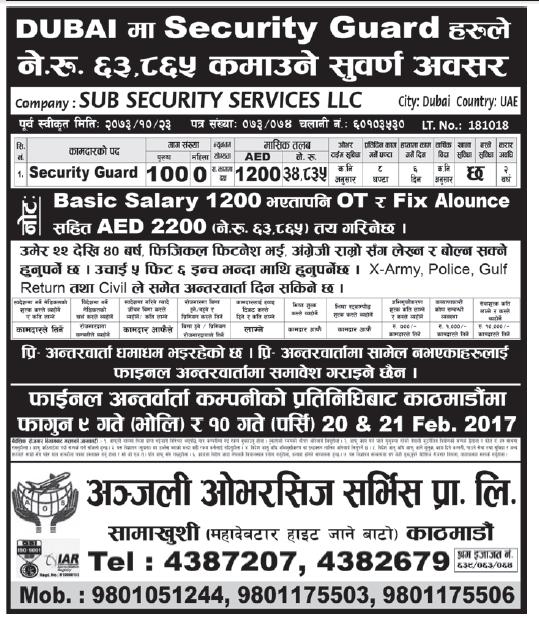 Jobs in Dubai for Nepali, Salary Rs 34,835