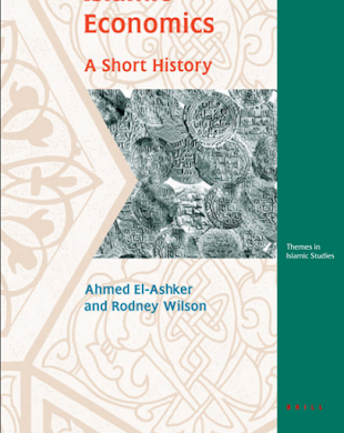 Islamic Economics: A Short History