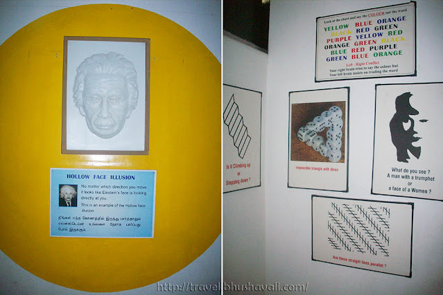 GD Naidu Science Museum Industrial Exhibition Optical Illusions