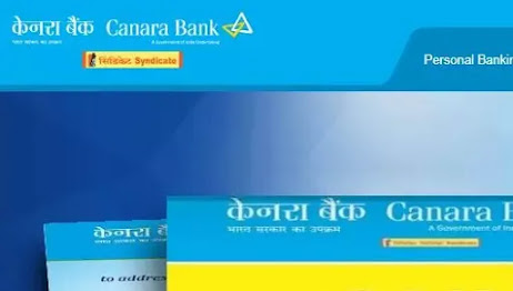 Canara Bank Recruitment 2021 | Apply for Chief Digital Officers