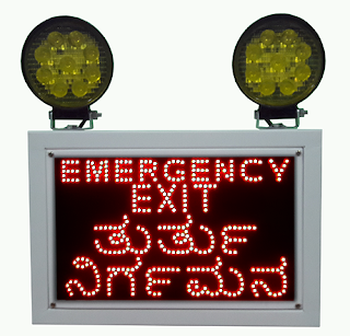 industrial Emergency Light emergency exit turtu nirgamana sign