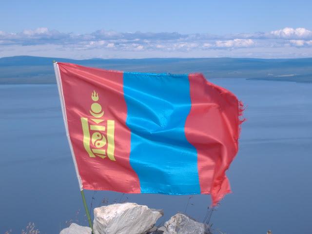 Mongolian flag. Khovsgol Nuur National Park.