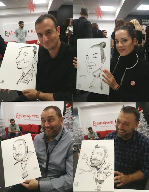 Caricatures event, corporate event caricatures  entertainers  Εταιρική εκδήλωση για το προσωπικο με καρικατούρες  συνέδρια, ημερίδες, σεμινάρια Εκδηλώσεις καρικατούρας,