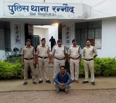6 माह से फरार हत्या के आरोपी को गिरफ्तार कर भेजा जेल | Rannod News