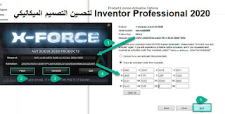 Inventor Professional 2020 لتحسين التصميم الميكانيكي