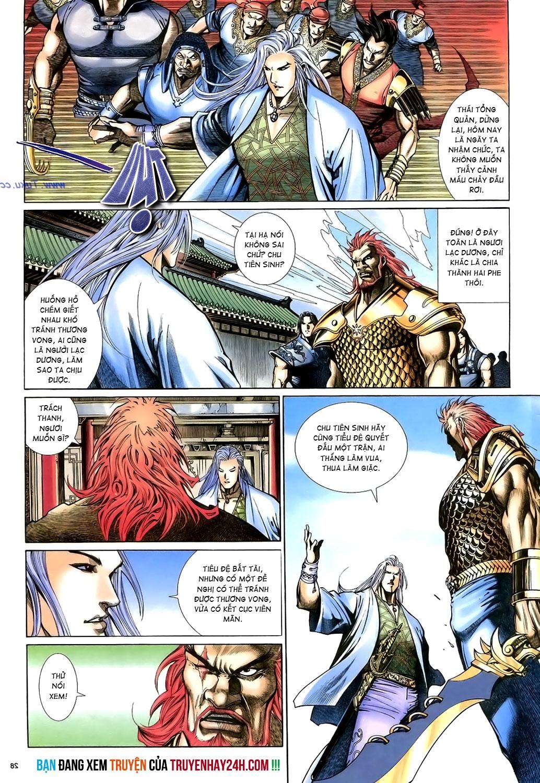 Anh hùng vô lệ Chap 15: Hổ thét long gầm người cạn chén  trang 29