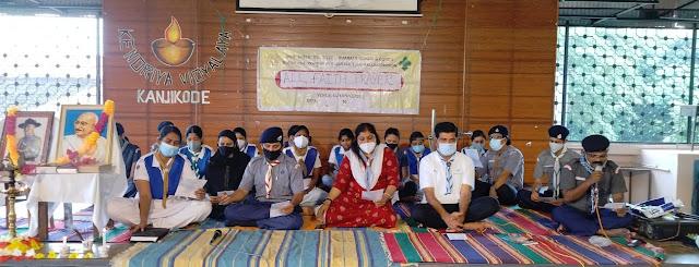 Gandhi Jayant- All Faith Prayer