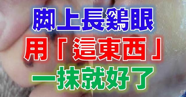 http://www.sharetify.com/2016/05/blog-post_250.html