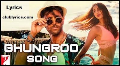 Ghungroo Toot Gaye Lyrics