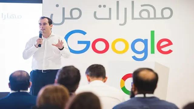 دورة التسويق الرقمي المجانية من Google (شهادة معتمدة مجانا)