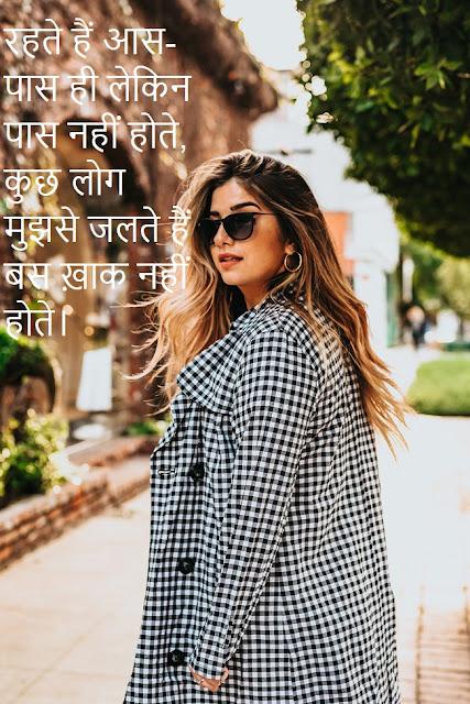 Shayari Akkad