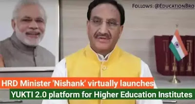 HRD Minister Nishank virtually launches YUKTI 2.0 platform for Higher Education Institutes: Point-to-Point Details