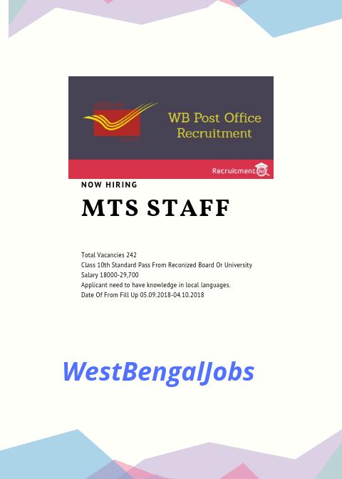 west bengal postal recruitment 2018