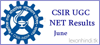 CSIR UGC NET EXAM RESULT