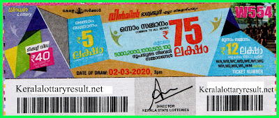 Kerala Lottery Result 02-03-2020 Win Win W-554(keralalottaryresult.net)