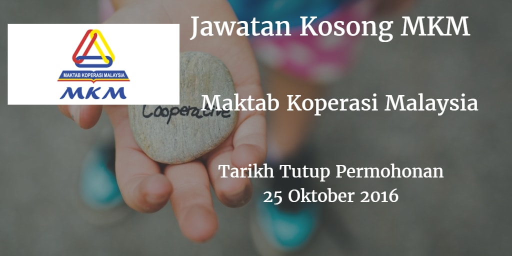 Jawatan Kosong MKM 25 Oktober 2016