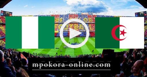 نتيجة مباراة الجزائر ونيجيريا بث مباشر كورة اون لاين 09-10-2020 مباراة ودية