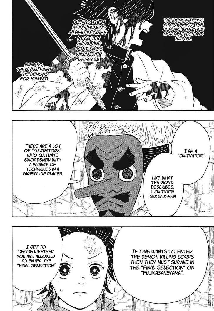demon slayer kimetsu no yaiba manga 4 23